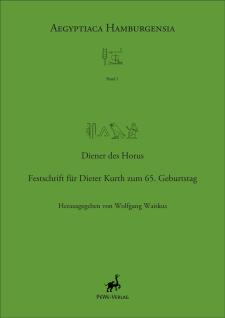 fs-kurth